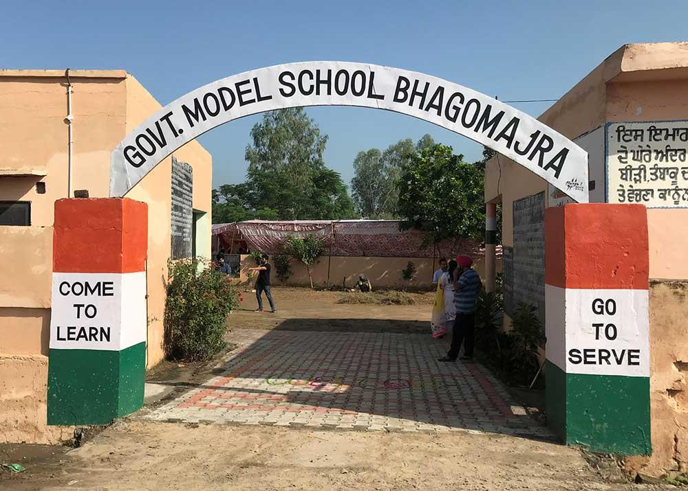 Govt-skola-renovering